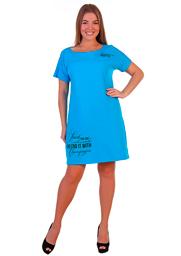 Купить платья в Краснодаре