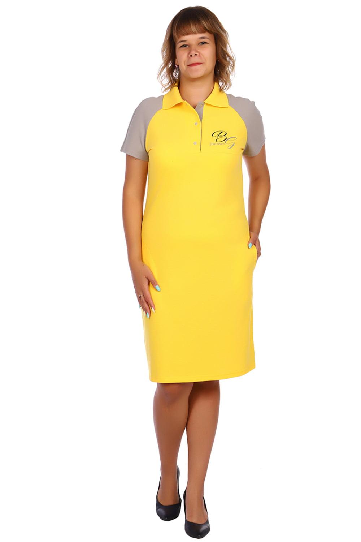"""Платье """"Карина"""" жёлтый"""