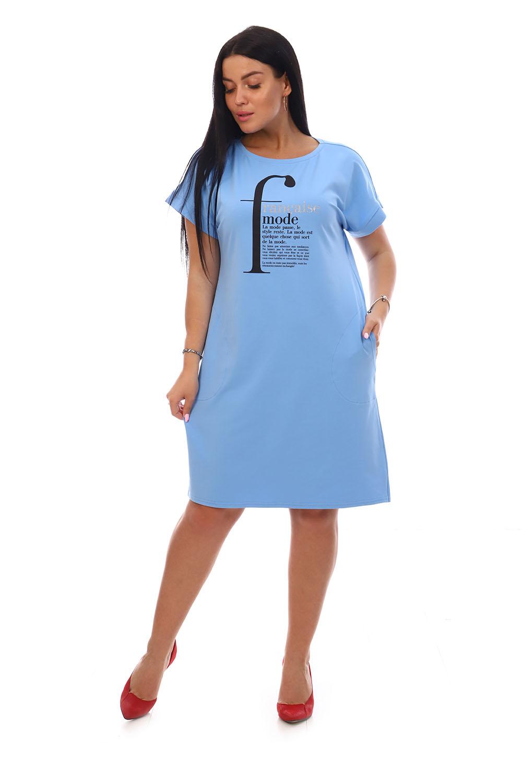 """Платье """"Шелли"""" небесно-голубой"""