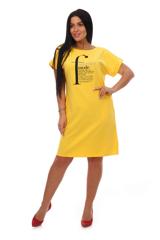 """Платье """"Шелли"""" желтый"""